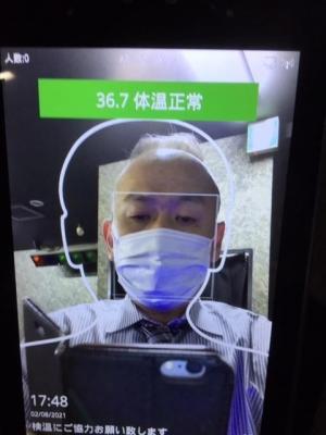 広島県広島市中区薬研堀のセクキャバ FORTUNEの写メ日記 体温測定画像